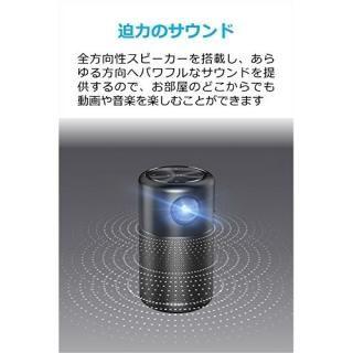 Anker Nebula Capsule Android搭載小型モバイルプロジェクター_3