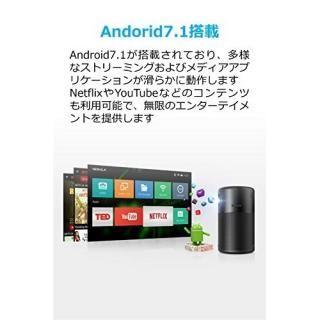 Anker Nebula Capsule Android搭載小型モバイルプロジェクター_4