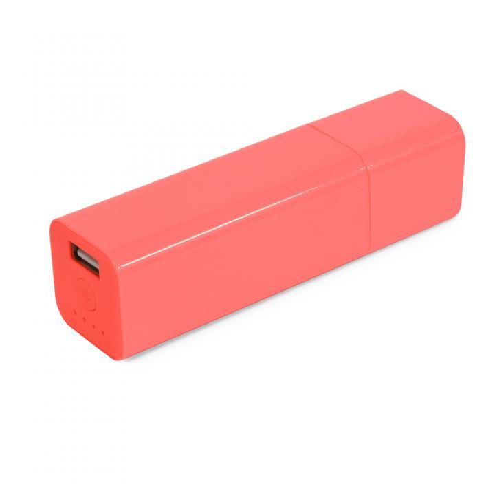 [3000mAh] USB-ACアダプタ一体型 モバイルバッテリー MyBattery 2 in 1 レッド_0
