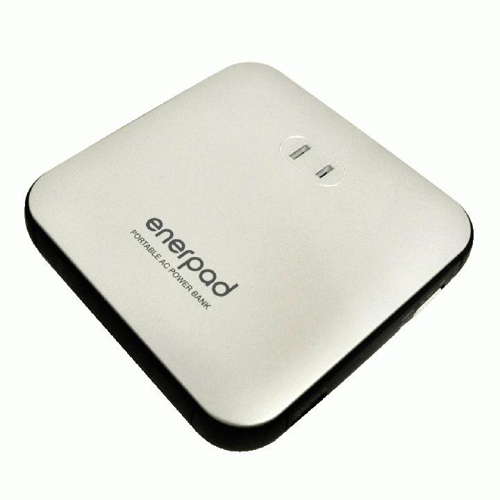 [12000mAh]リンクス ACコンセント付きモバイルバッテリー enerpad シルバー_0