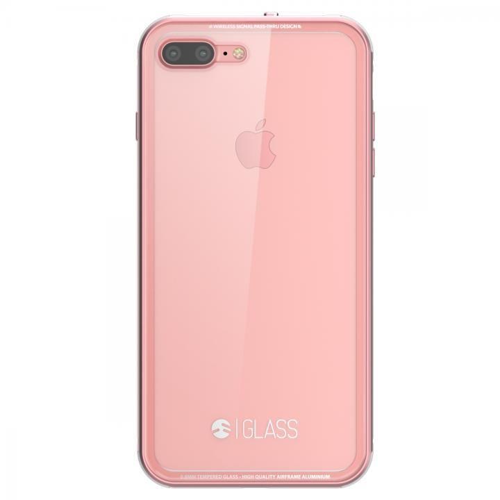 SwitchEasy ガラスケース ローズゴールド iPhone7 Plus
