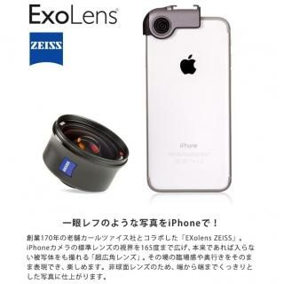 ExoLens PRO ワイドアングルレンズキット iPhone 7/iPhone 6s/6 /6s Plus/6 Plus_1