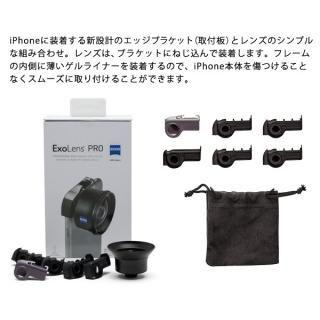 ExoLens PRO ワイドアングルレンズキット iPhone 7/iPhone 6s/6 /6s Plus/6 Plus_4
