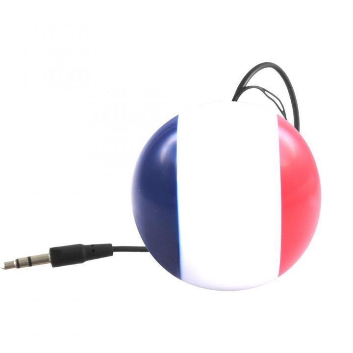国旗デザインポータブルスピーカー Kitsound Mini Buddy フランス_0