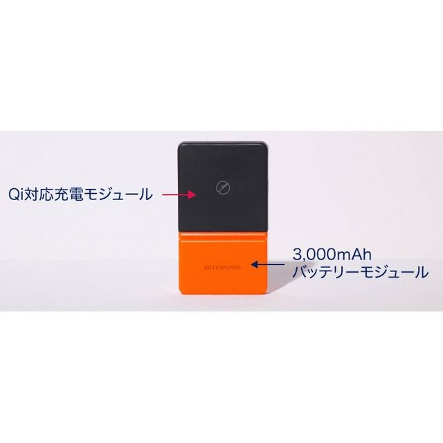 BricksPower 3000mAh ワイヤレスモバイルバッテリー Orange(第2世代) 出力10W/typeCコネクタ_0