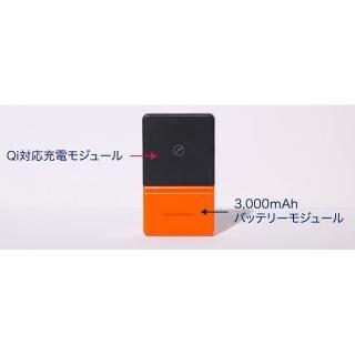 BricksPower 3000mAh ワイヤレスモバイルバッテリー Orange(第2世代) 出力10W/typeCコネクタ【7月中旬】