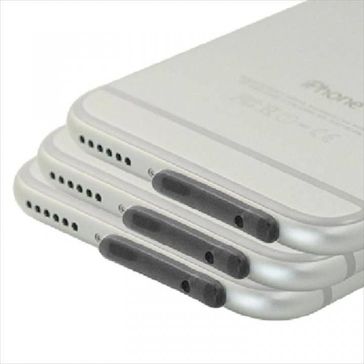 Lightningコネクタ TPUダブルキャップ3個セット スモーク iPhone 6_0