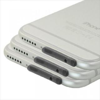 Lightningコネクタ TPUダブルキャップ3個セット スモーク iPhone 6