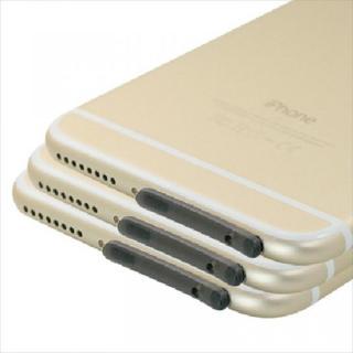 Lightningコネクタ TPUダブルキャップ3個セット スモーク iPhone 6 Plus