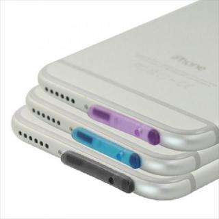 Lightningコネクタ TPUダブルキャップ3個セット カラー2 iPhone 6