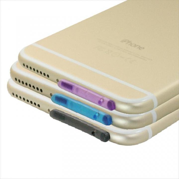 Lightningコネクタ TPUダブルキャップ3個セット カラー2 iPhone 6 Plus_0