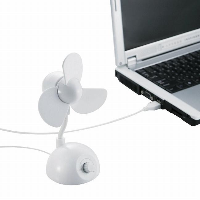 やわらか羽根 USB扇風機 ホワイト_0