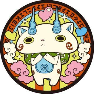 【8月下旬】妖怪ウォッチ ラバーコースター コマさんA