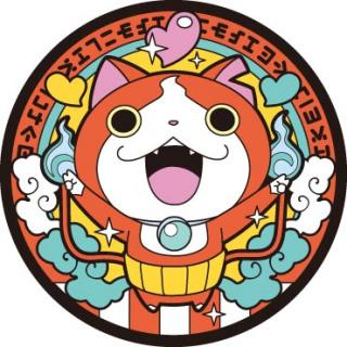 【8月下旬】妖怪ウォッチ ラバーコースター ジバニャンA