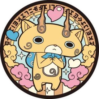 【8月下旬】妖怪ウォッチ ラバーコースター コマじろうA
