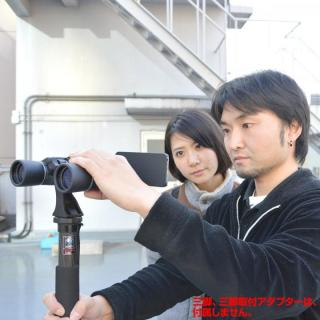 【iPhone6 Plus】ライブビュー双眼鏡  iPhone 5s/5/6/6 Plus_5