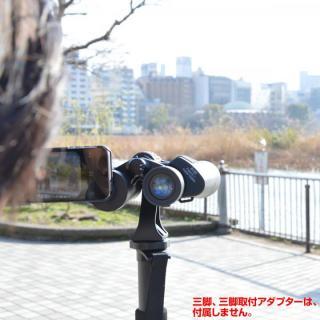 【iPhone6 Plus】ライブビュー双眼鏡  iPhone 5s/5/6/6 Plus_6