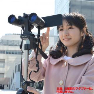 【iPhone6 Plus】ライブビュー双眼鏡  iPhone 5s/5/6/6 Plus_7