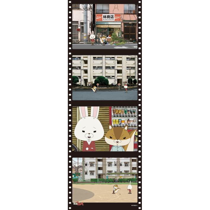 紙兎ロペ ジグソーパズル352ピース ロペとアキラ先輩_0