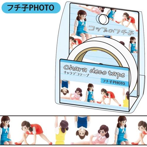 コップのフチ子 キャラデコテープ PHOTO