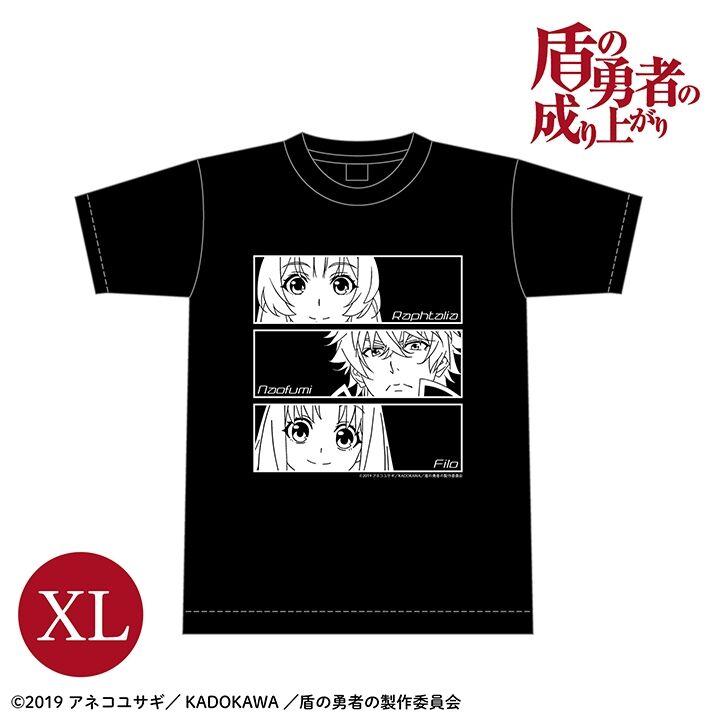 盾の勇者の成り上がり Tシャツ XL【2月下旬】_0