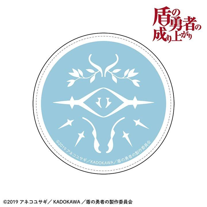 盾の勇者の成り上がり コースター フィーロ【8月下旬】_0