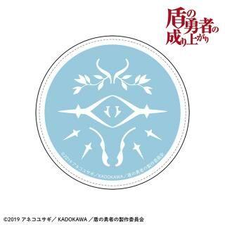盾の勇者の成り上がり コースター フィーロ【2月下旬】