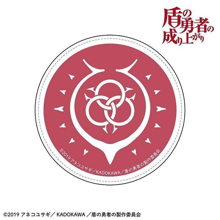 盾の勇者の成り上がり コースター ラフタリア【2月下旬】_0