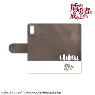 iPhone XS/X ケース 盾の勇者の成り上がり 手帳型ケース iPhone XS/X【8月下旬】