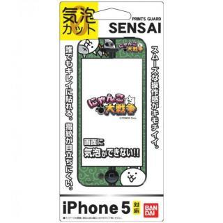 にゃんこ大戦争 SENSAI iPhone5 気泡カット液晶保護シート ネコ&バトルネコ