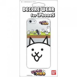 にゃんこ大戦争 デコレウェア iPhone5 集合