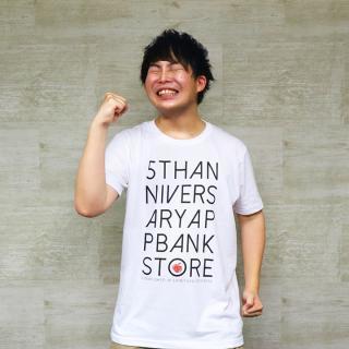 AppBank Store EC5周年記念Tシャツ ホワイト Lサイズ_3