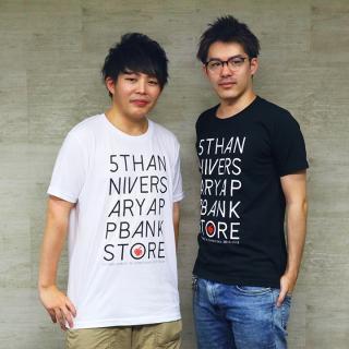 AppBank Store EC5周年記念Tシャツ ホワイト Lサイズ_4