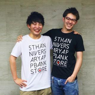 AppBank Store EC5周年記念Tシャツ ホワイト Lサイズ_5
