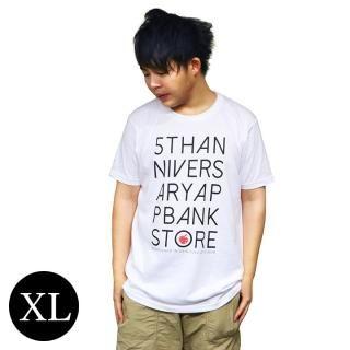 AppBank Store EC5周年記念Tシャツ ホワイト XLサイズ