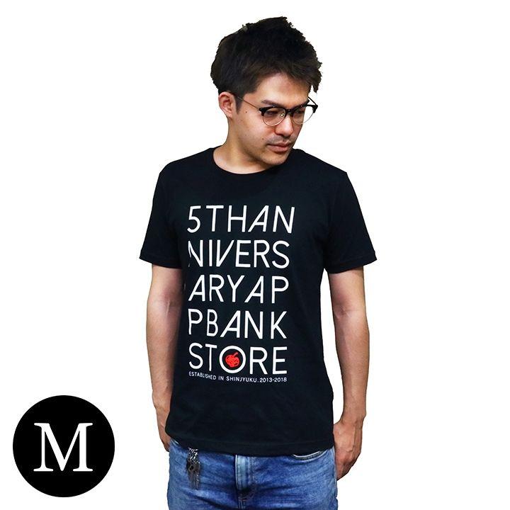 AppBank Store EC5周年記念Tシャツ ブラック Mサイズ_0