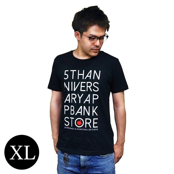 AppBank Store EC5周年記念Tシャツ ブラック XLサイズ_0