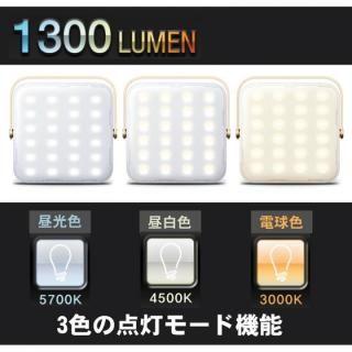 超軽量LEDランタン LUMENA(ルーメナー)7 LEDランタン ソフトレッド_3