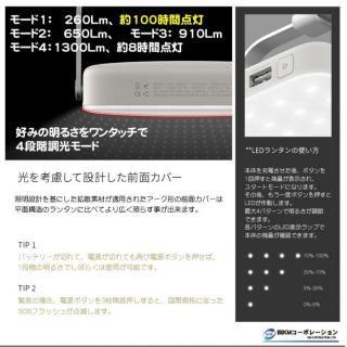 超軽量LEDランタン LUMENA(ルーメナー)7 LEDランタン ソフトレッド_4