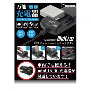 マルチ充電器 My Charger Multi U + DCチャージャー セット_1