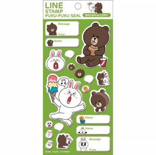 LINE ぷくぷくシール ブラウン&コニー