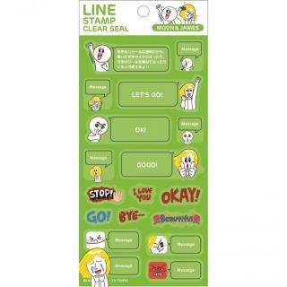 LINE クリアシール ムーン&ジェームズ