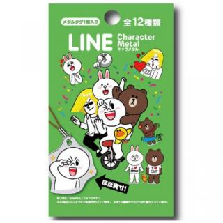 LINE キャラメタルストラップ