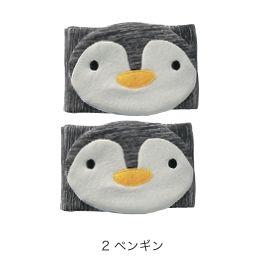 足裏のひんやり ペンギン