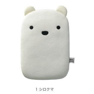 ひんやりおひるね枕 シロクマ MIG-28-1