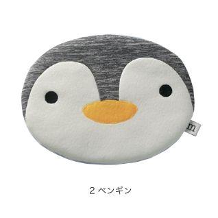 ひんやりおやすみ枕 ペンギン