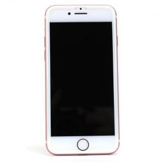 TPUフレーム付き超高度強化ガラスフィルム for iPhone 7/6s/6 ホワイト