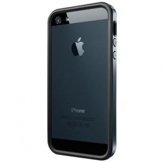 iPhone 5/5s ケース ネオ・ハイブリッド EX メタルシリーズ [メタル・スレート]