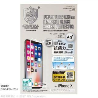 iPhone XS/X フィルム クリスタルアーマー Ag+ 抗菌ガラス保護フィルム [0.23mm] ホワイト iPhone XS/X