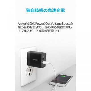 Anker PowerPort 2 Eco USB急速充電器 ブラック_1
